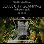 LEXUS CITY GLAMPING with snow peak OPEN AREA でグランピングを体験しよう
