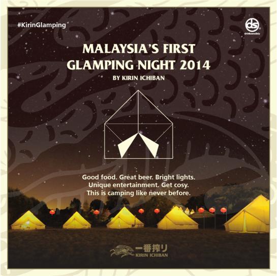 キリン マレーシア グランピング 002