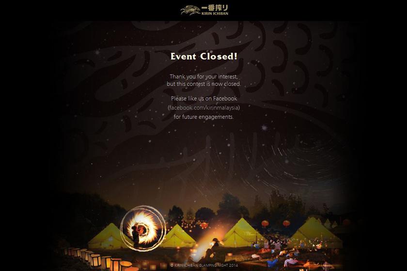 キリンビール マレーシアのGLAMPING イベント