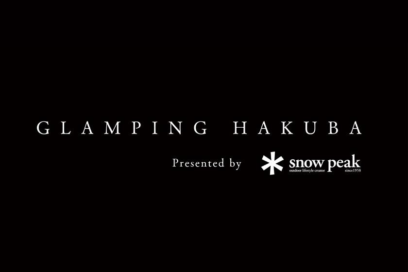 Glamping Hakuba presented by Snow Peak
