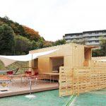 ゆとりろグランピングガーデン熱海伊豆山で「住箱~JYUBAKO~」グランピング