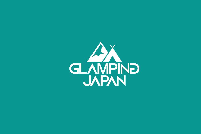 グランピングジャパンのホームページがリニューアルしました!